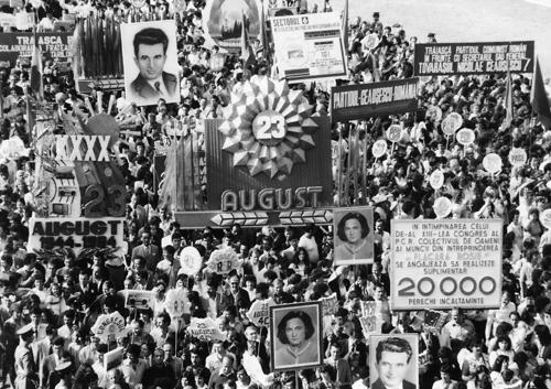 Tavalugul comunist (Sursa foto: http://www.comunismulinromania.ro/)